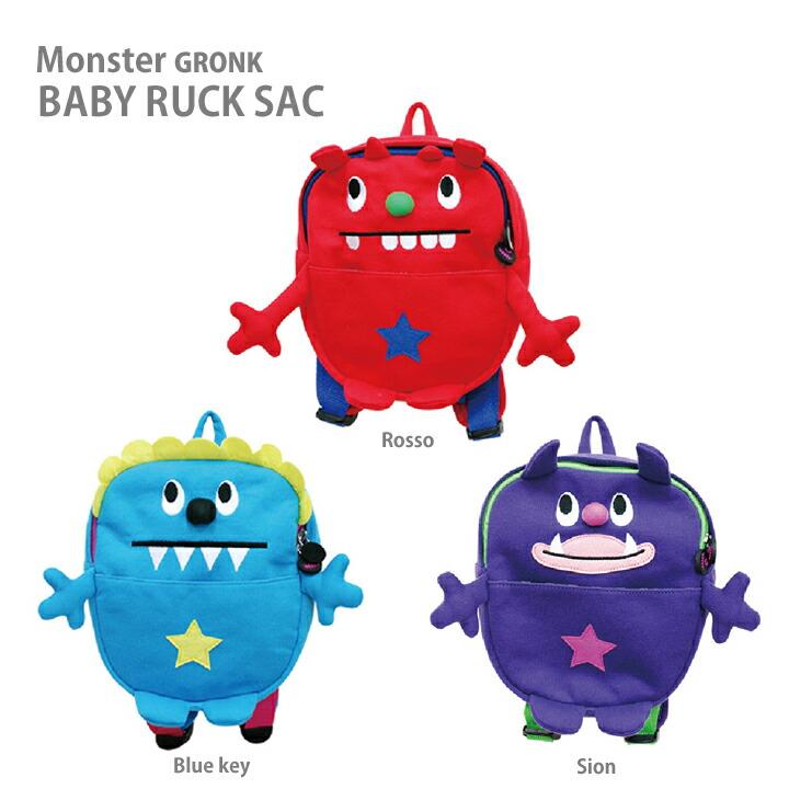 Monsterbabyruck