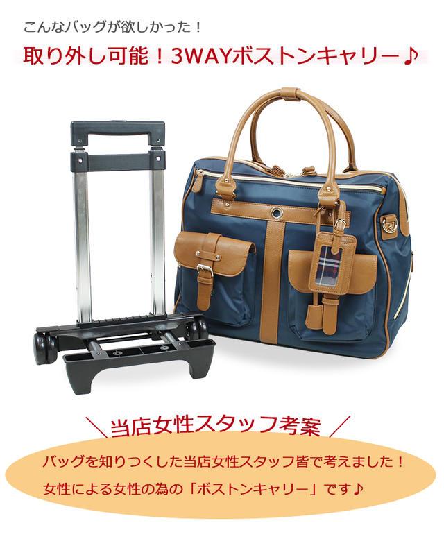 取り外し可能なボストンキャリー キャリーバッグ キャリーケース スーツケース
