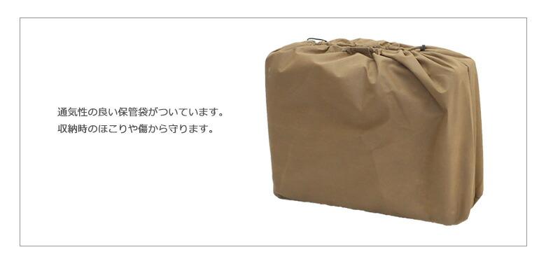 ブリーフケース ●保管袋