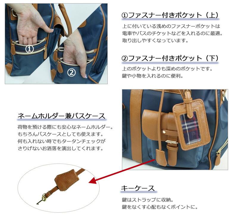お洒落なネームプレート付きのボストンバッグ。南京錠付きのボストンキャリーです。