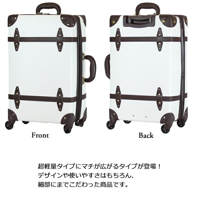 超軽量 マチアップ機能付き スーツケース