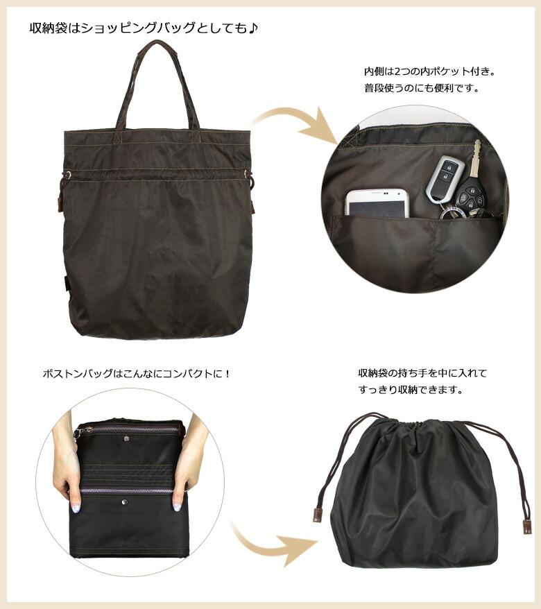 ショッピングバッグにも使える収納袋付き。コンパクトに収納可能