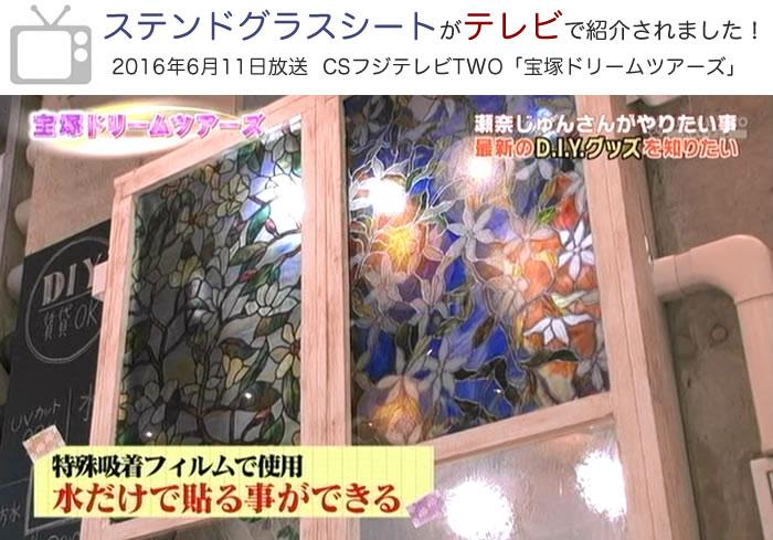 """mado  라쿠텐 일본: """"즉 납 가능 》 창 블라인드 시트 유리 필름 ..."""