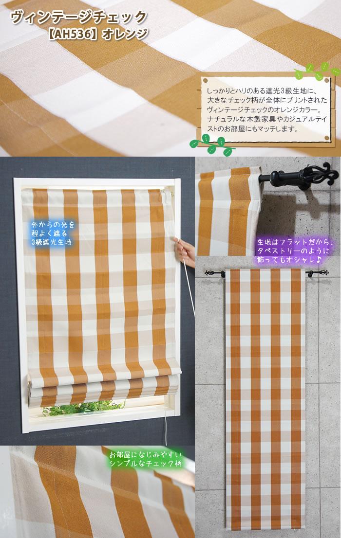 Simply536 cloth