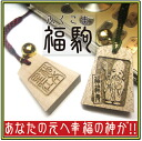 If you believe will come true! Wood tag with 'Fortune piece