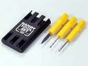 TAMIYA portable tool set (drilling use)