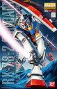 Bandai 1 / 100 scale MG [RX-78-2 Gundam Ver.2.0] Mobile Suit Gundam (Gundam model kits) fs3gm