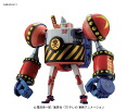 December 2013 Bandai gogle Frankie General (-ONE piece