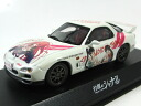 Shanna II ver.1 BIGMAN (big man) of A-Team 1/43 Mazda RX-7 (FD3S) 灼眼