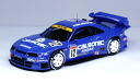 Ebro [EBBRO] 1 / 43 calsonic skyline R33 1998 # 12 JGTC high downforce BIGMAN (bigman)
