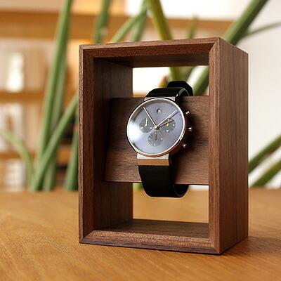 腕時計を美しく飾れる高級天然木使用の腕時計スタンド