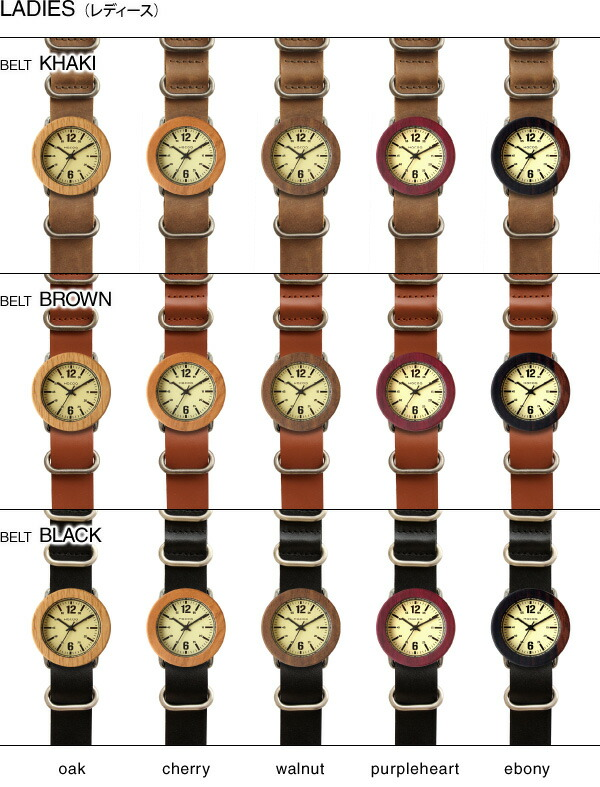 オーク、チェリー、ウォールナット、パープルハート、黒檀から選べる木製腕時計