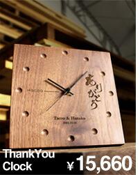 感謝の気持ちを刻印した時計