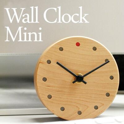 時とともに風合い増す木の置時計 Wall Clock Mini