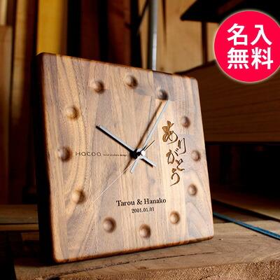 成長する木製時計