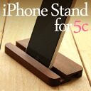 "■As a substitute for a dock! To a desktop a place to stay! Stands ""iPhone Stand for 5c"" / North European style design for eyephone made of trees"