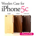 ■ popular with natural solid wood iPhone5c wooden iPhone cases 'Wooden case for iPhone5c'