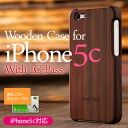 ■Case Wood case for iPhone5c pass case, pass holder made by chip card correspondence, the popular iPhone5c lumber using natural pure materials