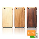 ■ put the popular by using IC card support wood case, natural solid wood iPhone5/5 s Wood Wood case for iPhone5/5 s ケースパス case and regular