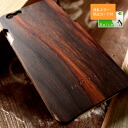 ■ put the popularity by using IC card support wood case, natural solid wood iPhone6Plus wood case Wood case for iPhone6Plus With IC-Pass case and regular