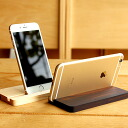 ■ at the dock! On the desktop, place! For the iPhone stand made of wood iPhoneStand for 6 / 6 Plus / Scandinavian design