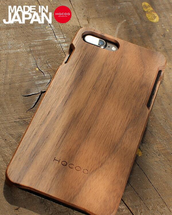 無垢のiphone7Plus対応木製アイフォンケース