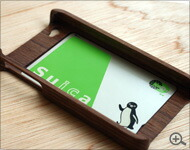 Wooden Case for iPhone4