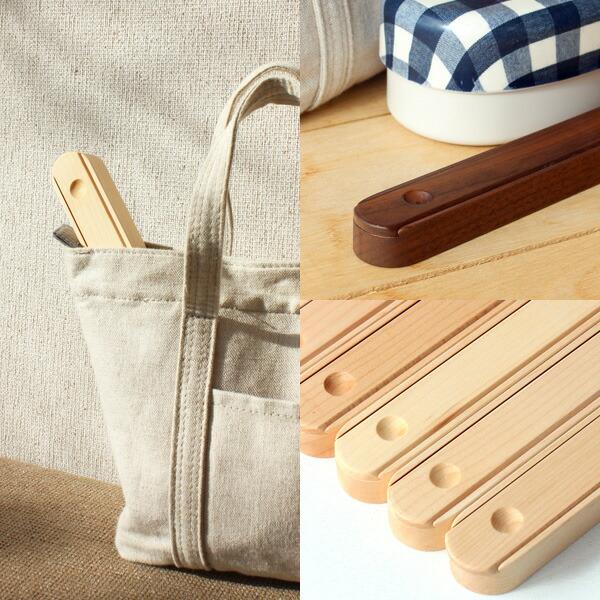 北欧風のおしゃれな木製箸箱