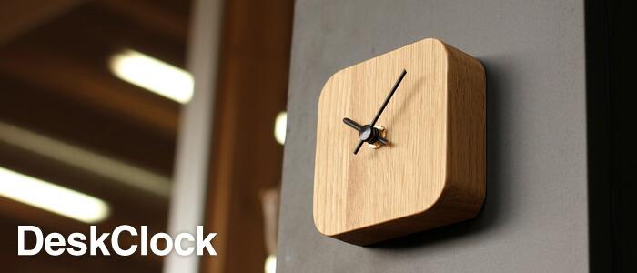 壁掛け・卓上両方で使える小さな木製時計