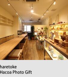 木製品への写真刻印専門店『haretoke』
