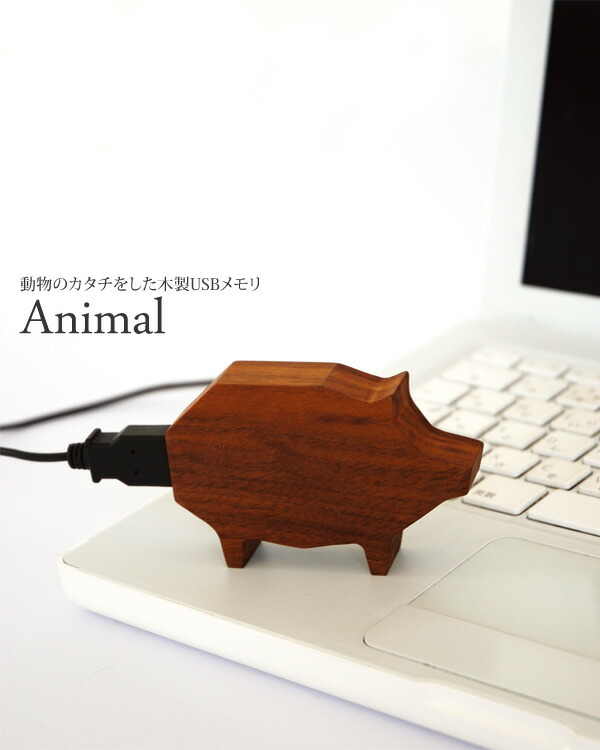 Animal-shaped wooden USB flash memory