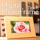■ solid sheets of wood Hacoa digital photo frame (large) put the original gift! And Scandinavian design