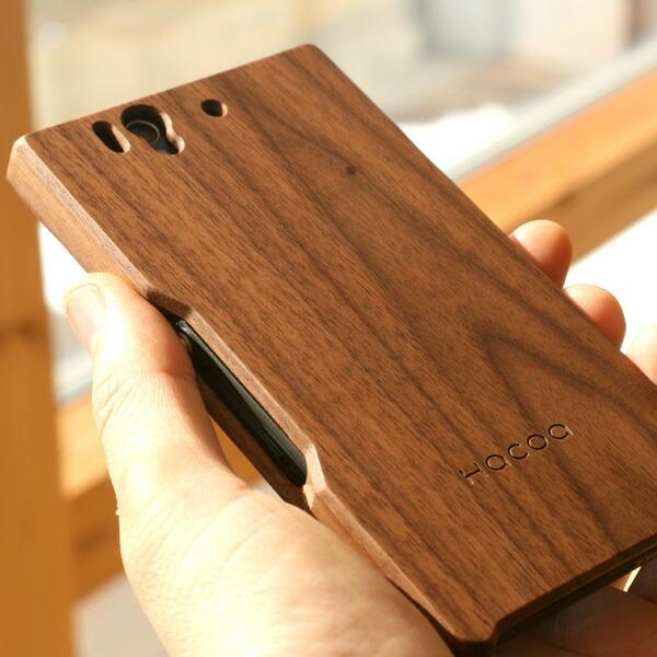 木製スマートフォン Xperia Z用 ウォールナット