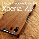 "■ popular natural beech wooden Smartphone case ""Hacoa Wooden case for Xperia Z1, Scandinavian design"