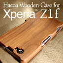"■Popular wooden smartphone case ""Hacoa Wooden case for Xperia Z1 f"" North European style design using natural pure materials"