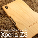"■ popular natural beech wooden Smartphone case ""Hacoa Wooden case for Xperia Z3' SO-01G/SOL26/401 SO"
