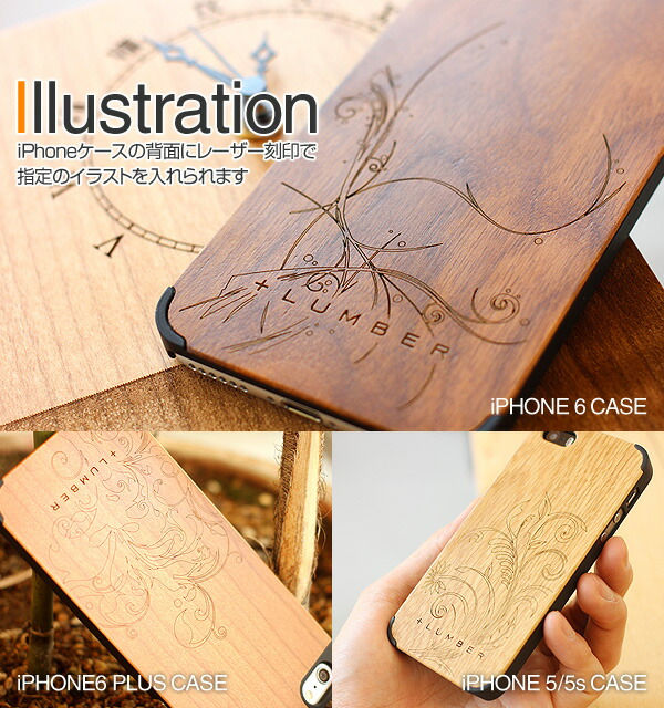 iPhone7ハードケースにイラスト刻印