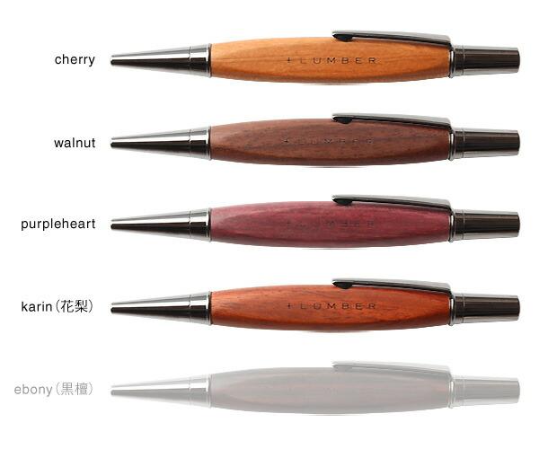 天然木の質感を活かした木製のボールペン