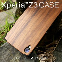 ■ Xperia Z3-only Smartphone case combines durable PVC material with natural wood about Xperia Z3 CASE