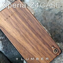 ■ Xperia Z4 CASE Xperia Z4 dedicated Smartphone case combines durable PVC material with a natural wood SO-03G/SOV31 xperia Z4 for cover