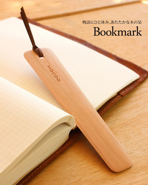 Wooden Bookmark Designs