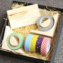 "■Masking tape cutter ""kide-kiru MT gift box"" (sum pattern) made of trees to cut by a stylish design design miscellaneous goods / North European-style design"