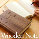 ■ personalized to their wood notes, guest book, guest book with Wooden Note Scandinavian design