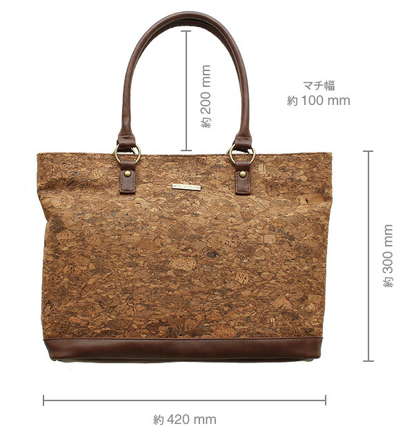 CONNIE Document Tote スペック