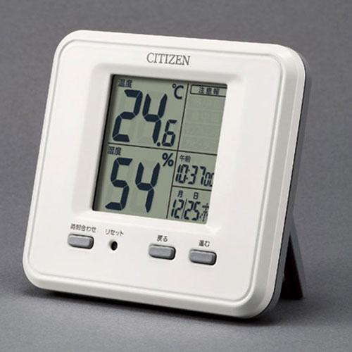 環境温湿度計 3   タグ:『環境温湿度計』