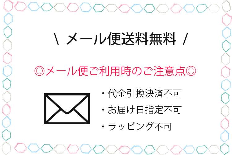 �ᥬ�Ϳ��� peti peto �ץå��ڥåȡ��ڥ?�ꥨ���
