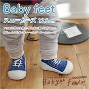 Baby feet�����ˡ���������12.5cm��