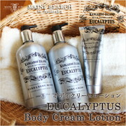 �桼���ꥪ���륷�꡼����Body Cream Lotion�ʥܥǥ����꡼��?������