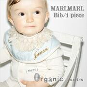 MARLMARL Organicシリーズ