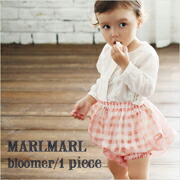 MARLMARL bloomer